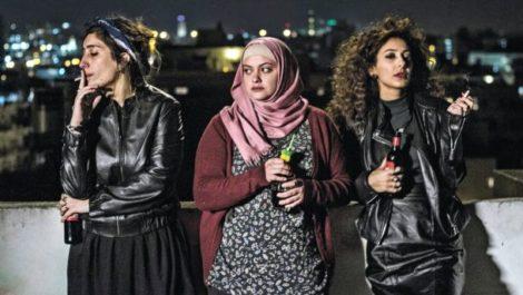 A scene from Maysaloun Hamoud's 'In Between' ('Bar Bahar').